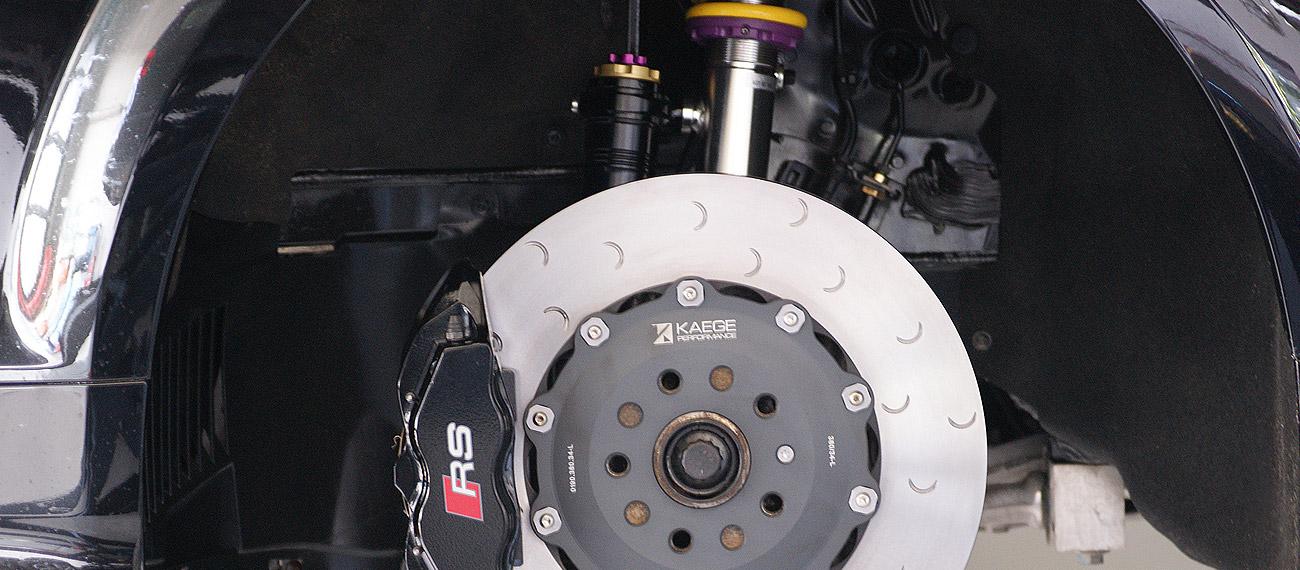 Kaege_Automobile_KFZService_Bremsen